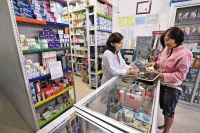 farmacia san francisco asis: